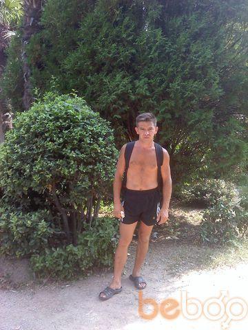 Фото мужчины малыш 71, Северодонецк, Украина, 46
