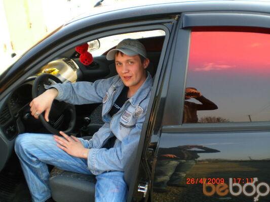 Фото мужчины Salamon, Кривой Рог, Украина, 30