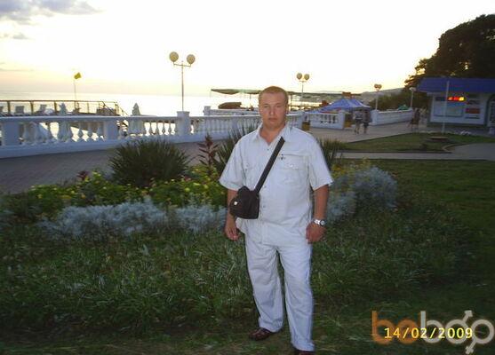 Фото мужчины Serega, Красноярск, Россия, 37