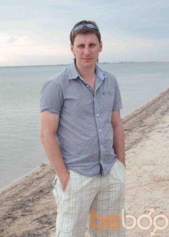 Фото мужчины Vlad, Киев, Украина, 37