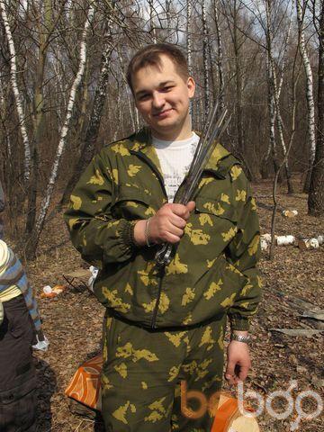 Фото мужчины Dimka, Тула, Россия, 33