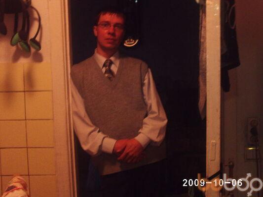 Фото мужчины MoRoZ, Алматы, Казахстан, 35
