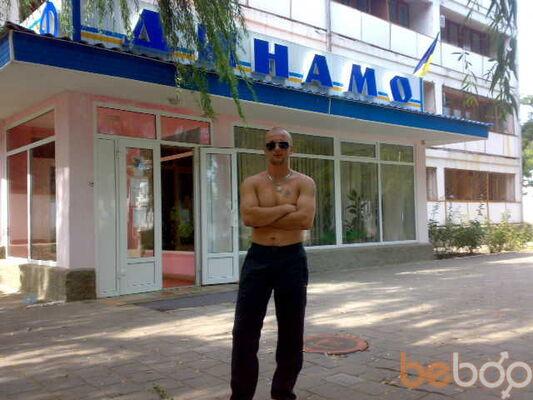 Фото мужчины Gendos26, Винница, Украина, 33