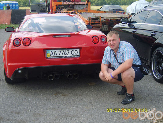 Фото мужчины Андрей, Кагул, Молдова, 31