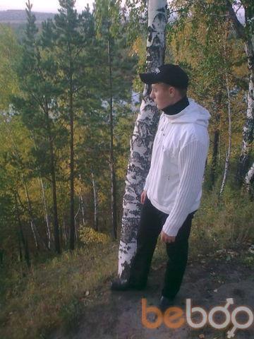 Фото мужчины 19Vadim94, Иркутск, Россия, 24