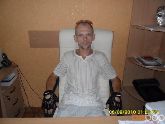 Фото мужчины ВЕЗУВИЙ, Павлоград, Украина, 45