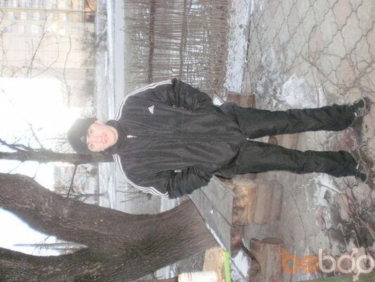 Фото мужчины vitalij, Ивано-Франковск, Украина, 33