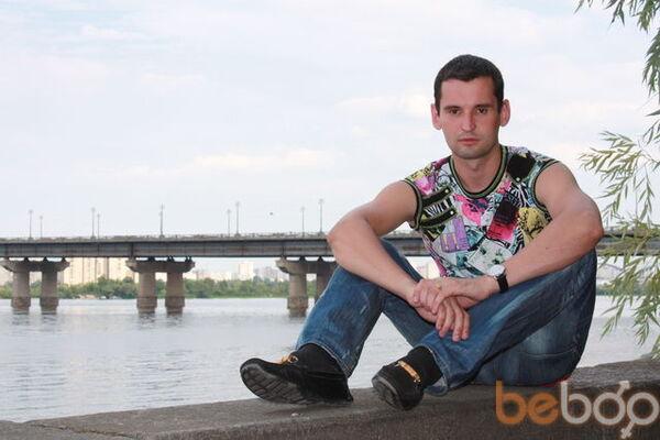 Фото мужчины ВиталикК, Киев, Украина, 35