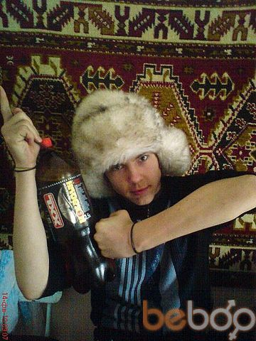 Фото мужчины череп, Фергана, Узбекистан, 25