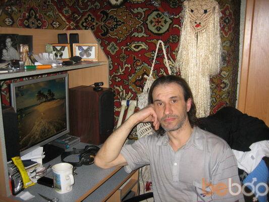 Фото мужчины saidikys, Днепропетровск, Украина, 48