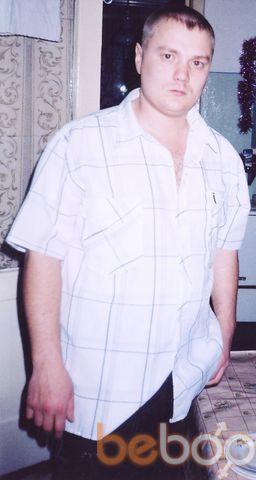 Фото мужчины максим, Петропавловск, Казахстан, 40