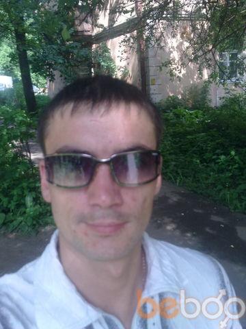 Фото мужчины антонй, Кувейт, Кувейт, 37