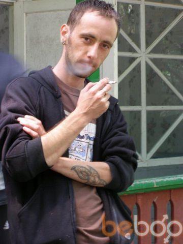 Фото мужчины Жека, Луганск, Украина, 34