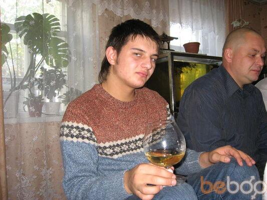 Фото мужчины Dubliss11, Запорожье, Украина, 27