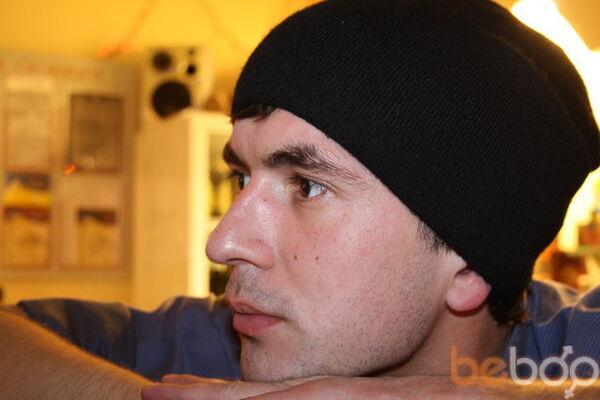 Фото мужчины Женька, Днепродзержинск, Украина, 32