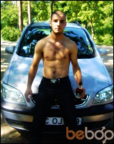 Фото мужчины Radik, Кишинев, Молдова, 29