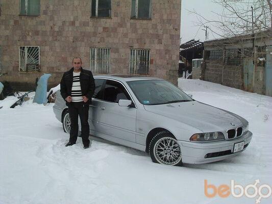 Фото мужчины Arsi, Ереван, Армения, 33