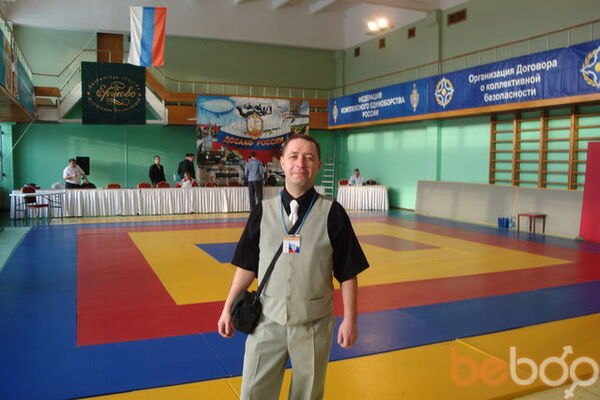 Фото мужчины Mark, Екатеринбург, Россия, 45