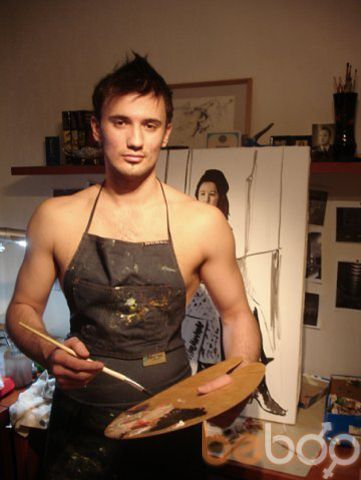 Фото мужчины walter, Львов, Украина, 29