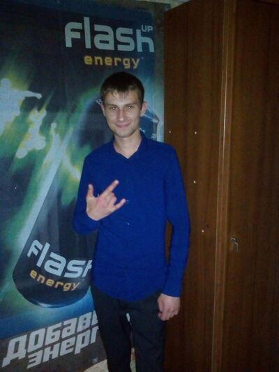 Фото мужчины Гришаня, Иркутск, Россия, 24