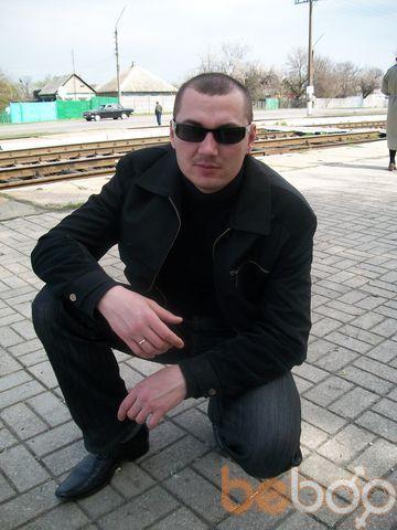 Фото мужчины president2, Лисичанск, Украина, 35