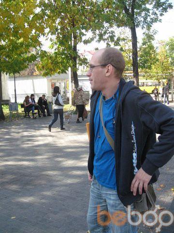 Фото мужчины Zhenya, Киев, Украина, 34