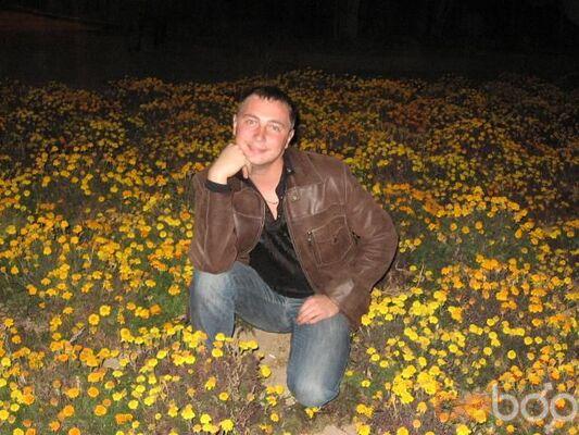 Фото мужчины Privat, Балхаш, Казахстан, 33
