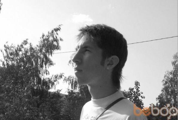 Фото мужчины Daniel Reed, Ульяновск, Россия, 30