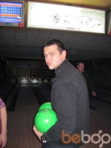 Фото мужчины Alex, Николаев, Украина, 26