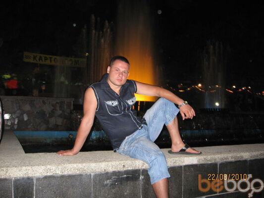 Фото мужчины ALEX, Днепродзержинск, Украина, 34