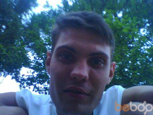 Фото мужчины IlNata, Брянск, Россия, 31