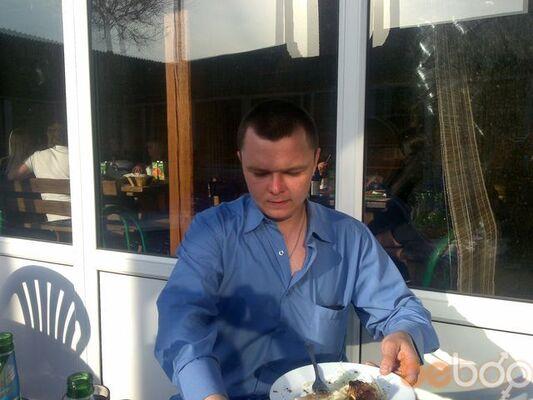 Фото мужчины Вячеслав, Орск, Россия, 32