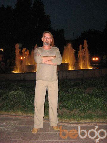 Фото мужчины ditrih4777, Кишинев, Молдова, 54
