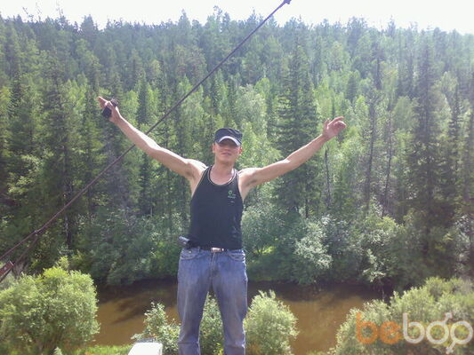 Фото мужчины Александр, Вихоревка, Россия, 26