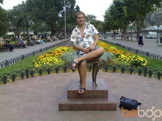 Фото мужчины denis4495, Киев, Украина, 38