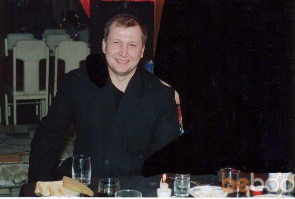 Фото мужчины Issa, Москва, Россия, 41