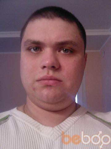 Фото мужчины aligarx, Мариуполь, Украина, 30