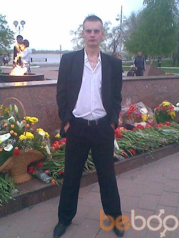 Фото мужчины Алекс, Энгельс, Россия, 29