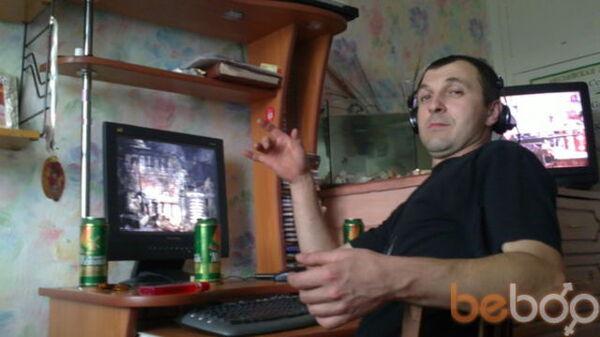 Фото мужчины Пашка, Екатеринбург, Россия, 41