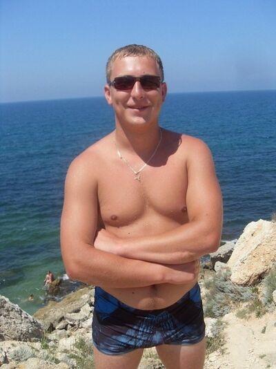 Фото мужчины Дима, Днепропетровск, Украина, 28