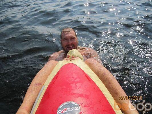 Фото мужчины Diesel_29rus, Северодвинск, Россия, 32