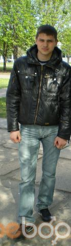 Фото мужчины Джейсон, Кривой Рог, Украина, 29