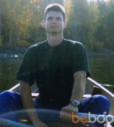 Фото мужчины mark, Оренбург, Россия, 41