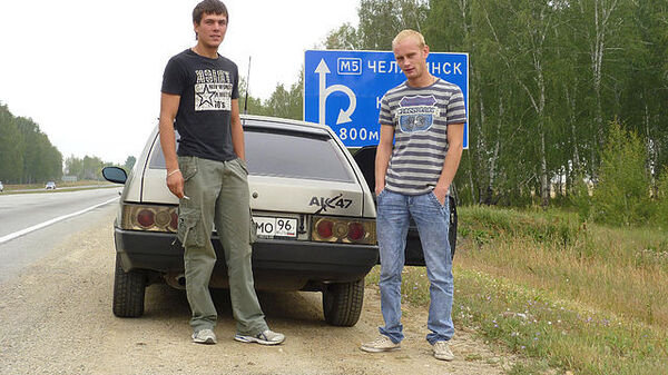 Фото мужчины Михаил, Москва, Россия, 26