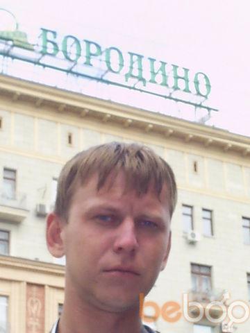 Фото мужчины poraden, Ижевск, Россия, 34