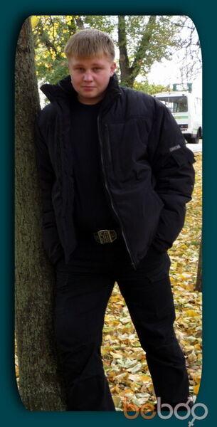 Знакомства Липецк, фото мужчины Loer, 41 год, познакомится для флирта