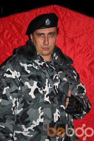 Фото мужчины Вальдемар, Киев, Украина, 35