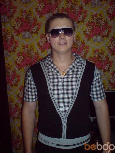 Фото мужчины Amyr, Евпатория, Россия, 29