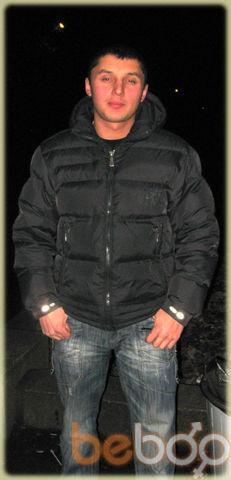 Фото мужчины naruto, Полтава, Украина, 32