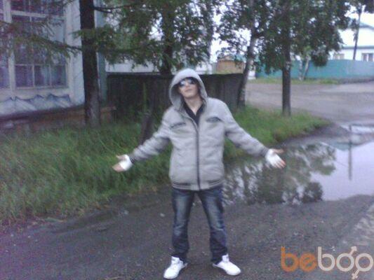 Фото мужчины FlyAngel, Амурск, Россия, 26